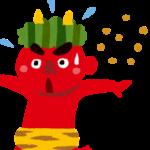 節分で鬼退治の時に豆を投げるのは何故か?由来や意味や豆まきのやり方を調べた