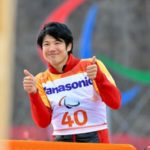 成田緑夢のパラリンピック日程は?過去成績で金メダルの可能性を予想