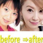 鈴木亜美の目が三角なのは目頭切開のやりすぎ?変化の驚愕画像あり