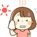 夏汗が止まらない人必見…試してほしい効果的な対策5選はコレだ!