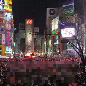 令和,渋谷,カウントダウン,交通規制