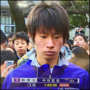 中村匠吾,区間新,マラソン,MGC