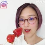 近江友里恵アナは髪色を紫ヘアになぜ?インスタ激カワ画像はコレ!