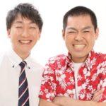 くらげ(芸人)の女心ネタ動画!wikiや同期!【ベストワン】