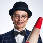 赤ペン瀧川の出身大学&高校!結婚や家族、wiki風プロフィール!
