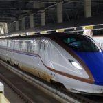 新幹線(特急)の半額キャンペーンはいつからいつまで?対象列車&予約方法!