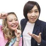 エルフ(芸人)の本名年齢&経歴!同期やコンビ名の由来【おもしろ荘2021】