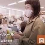 岡田幸子(スリコ)の結婚や年収!出身高校大学【セブンルール】