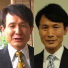 三反園訓鹿児島県知事 木下ほうか 女性問題 スカッとジャパン